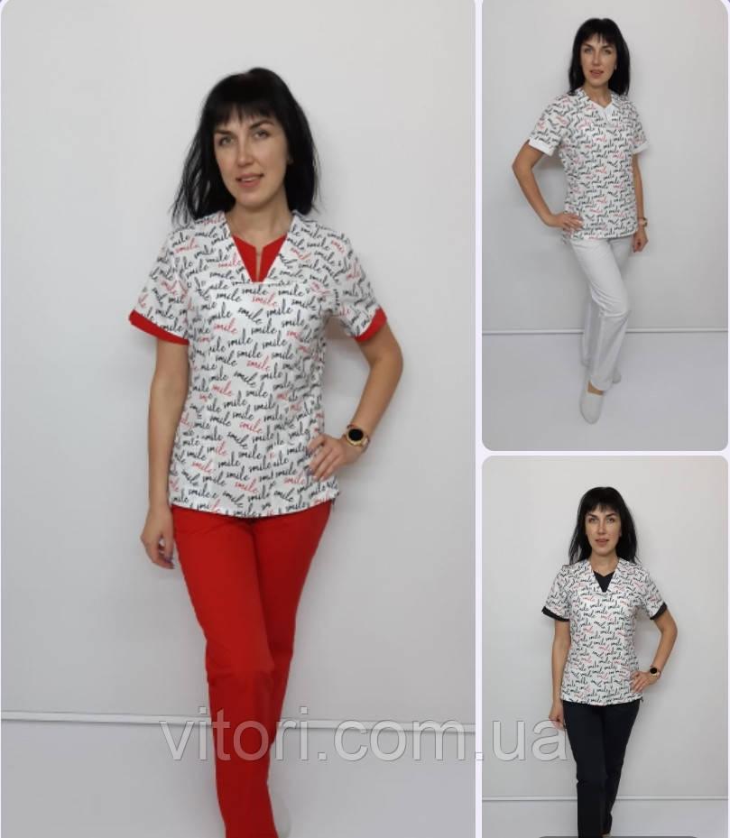 Женский медицинский костюм Мишка-принт Смайл короткий рукав