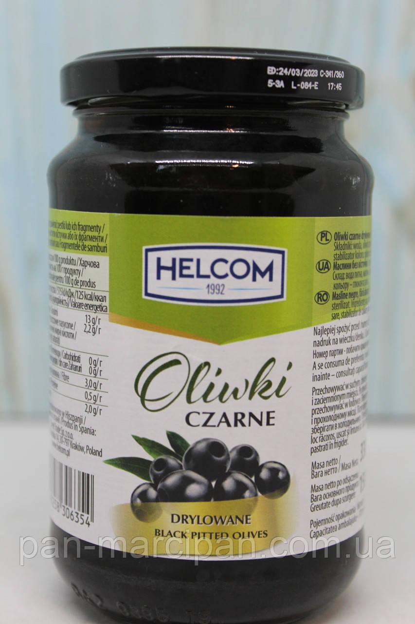 Оливки чорні Helcom 330гр