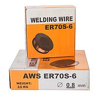Проволока сварочная омедненная AWS ER70S-6 0,8 мм 2.5кг