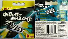 Змінні касети картриджі для гоління Gillette Mach3 (8 шт) Жилет Мак3 8 касет