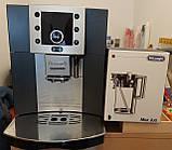Кофемашина Delonghi Perfecta Cappuccino ESAM 5500 S б/у + новый молочник! (обслужена), фото 6