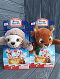 Новорічний набір Kinder Maxi Mix, фото 2