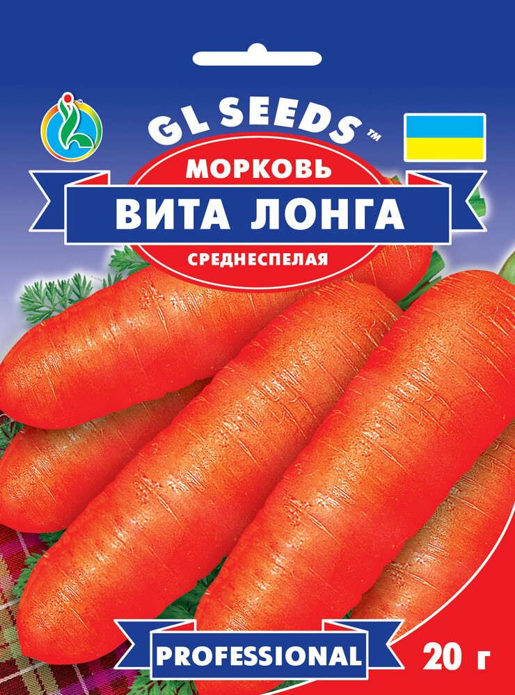 Семена Моркови Вита Лонга (20г), Professional, TM GL Seeds