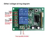 Универсальный беспроводной двух канальный модуль дистанционного управления 2 пульта 433 МГц, DC12V, фото 3
