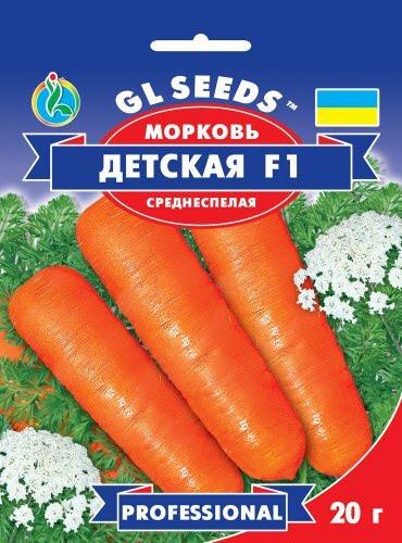 Семена Моркови Детская (20г), Professional, TM GL Seeds