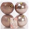 Елочные новогодние пластиковые шары 4шт *8см, новогодний декор