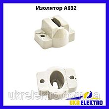 Изолятор А-632 для предохранителей ПН2 П  Изолятор низковольтный керамический А 632