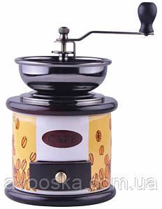 Кофемолка KingHoff KH-4144