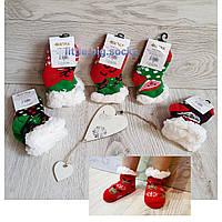 Детские меховые носочки, тёплые меховые носочки, носочки для грудничков