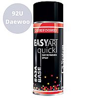 Автомобильная Краска в Баллончиках Серебристый Металлик 92U Daewoo CSS EASY ART Quick BASE 400мл