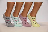 Женские носки короткие с глазками К611 PIER LONE   ассорти
