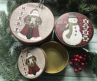 "Коробка круглая металлическая  ""Merry Christmas"""