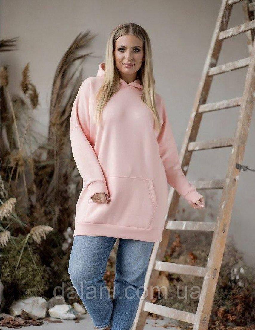 Женская розовая худи-туника с капюшоном большие размеры