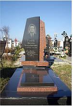 """Встановлення пам """" ятників в селі Лище"""