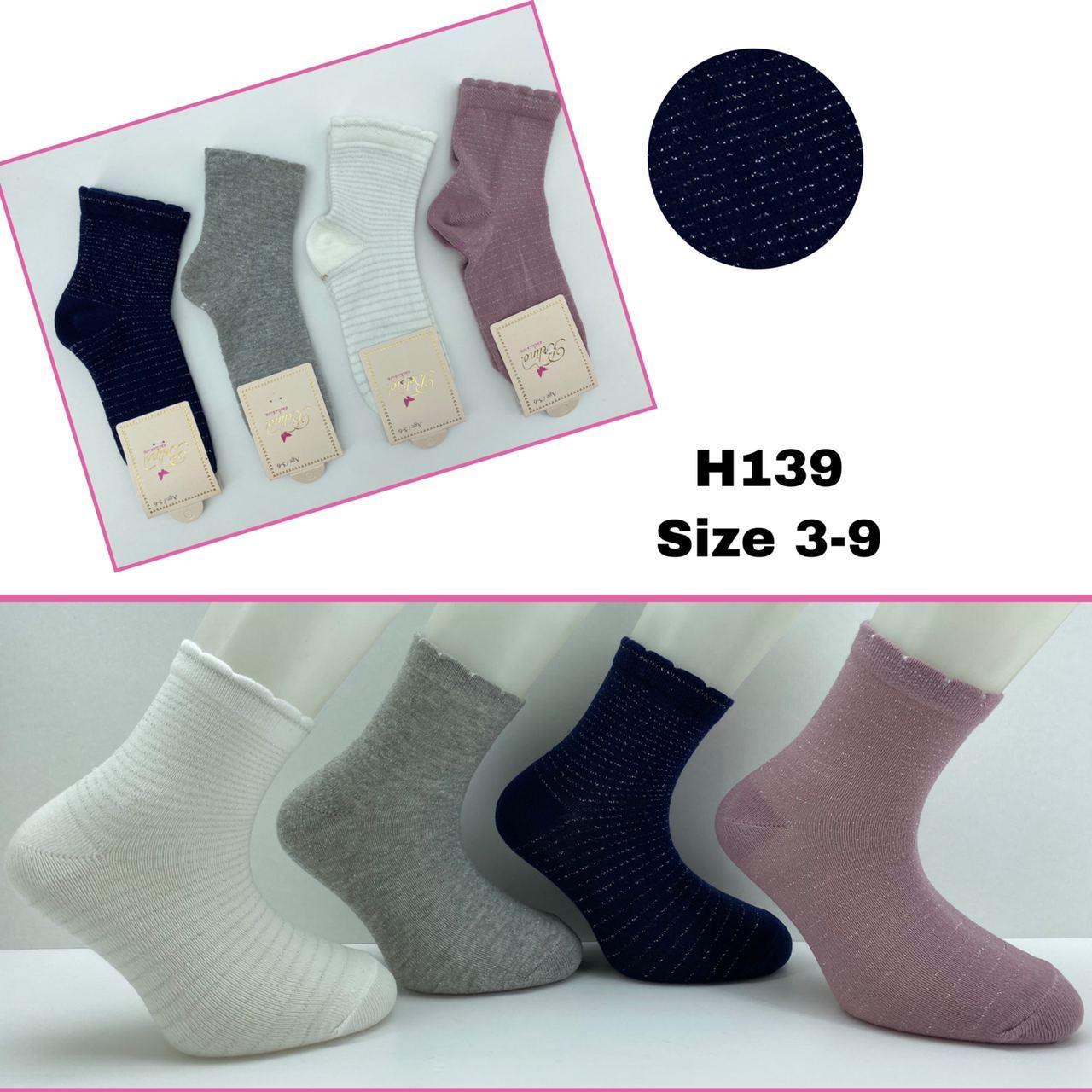 Детские ароматизированные носки с люрексом для девочек  оптом Размер 7-8 лет