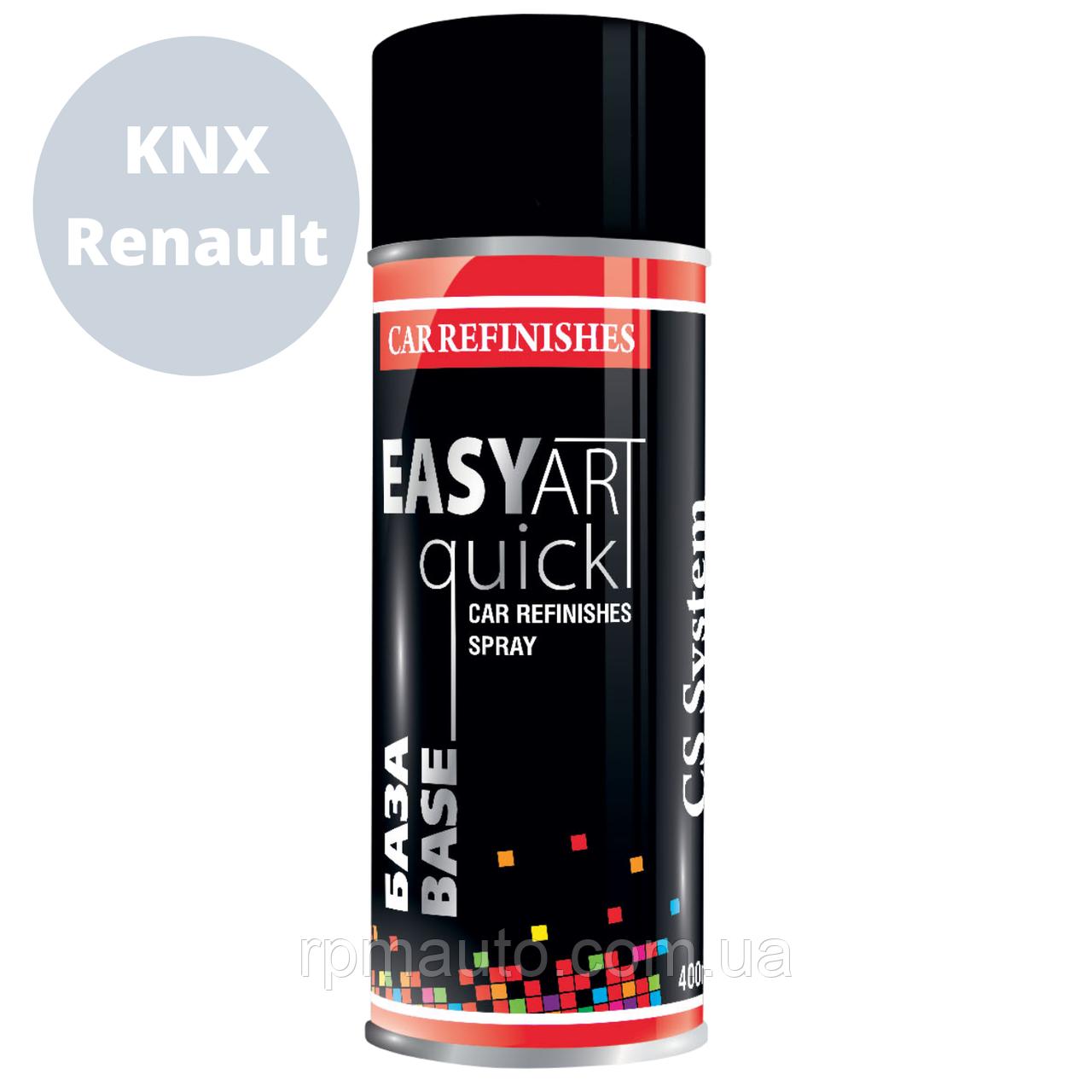 Автомобильная Краска в Баллончиках Серебристый Металлик KNX Renault CSS EASY ART Quick BASE  400м
