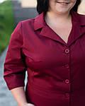 Женский̆ халат Софи+SIZE цвет марсала, фото 4