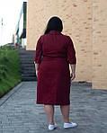 Женский̆ халат Софи+SIZE цвет марсала, фото 6
