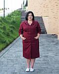 Женский̆ халат Софи+SIZE цвет марсала, фото 5
