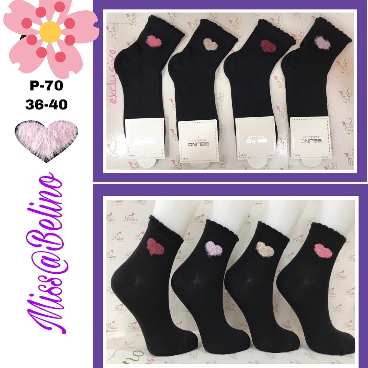 Ароматизированные носки для девочек-подросков оптом Размер 36-40