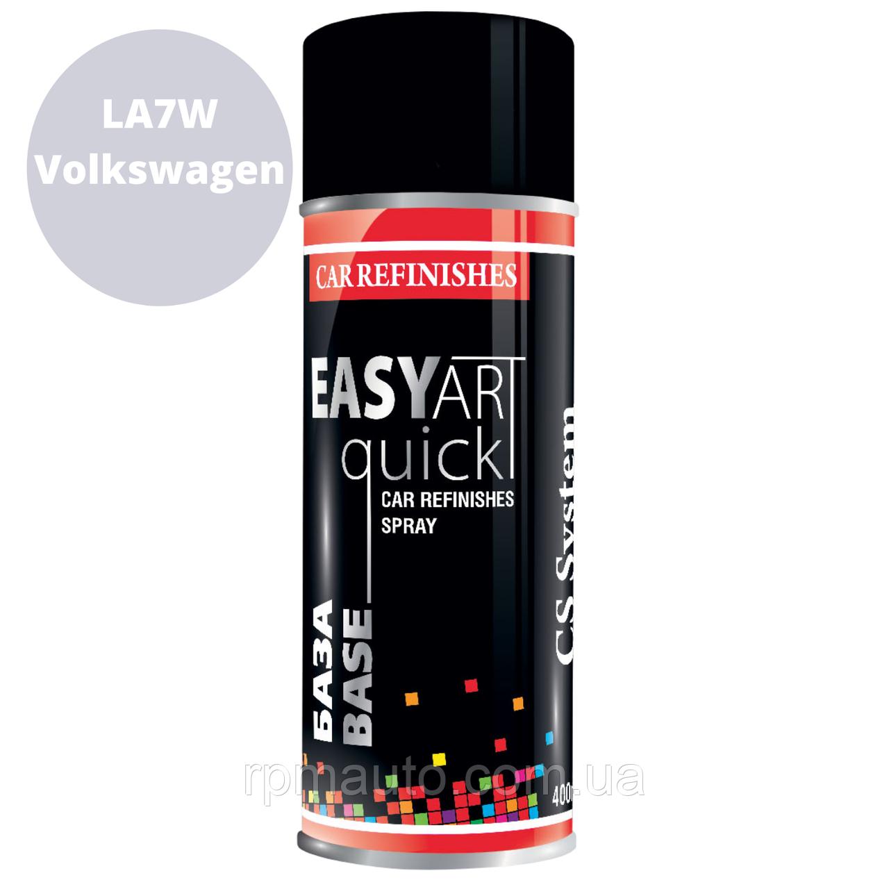 Автомобильная Краска в Баллончиках Серебристый Металлик LA7W Volkswagen CSS EASY ART Quick BASE  400мл