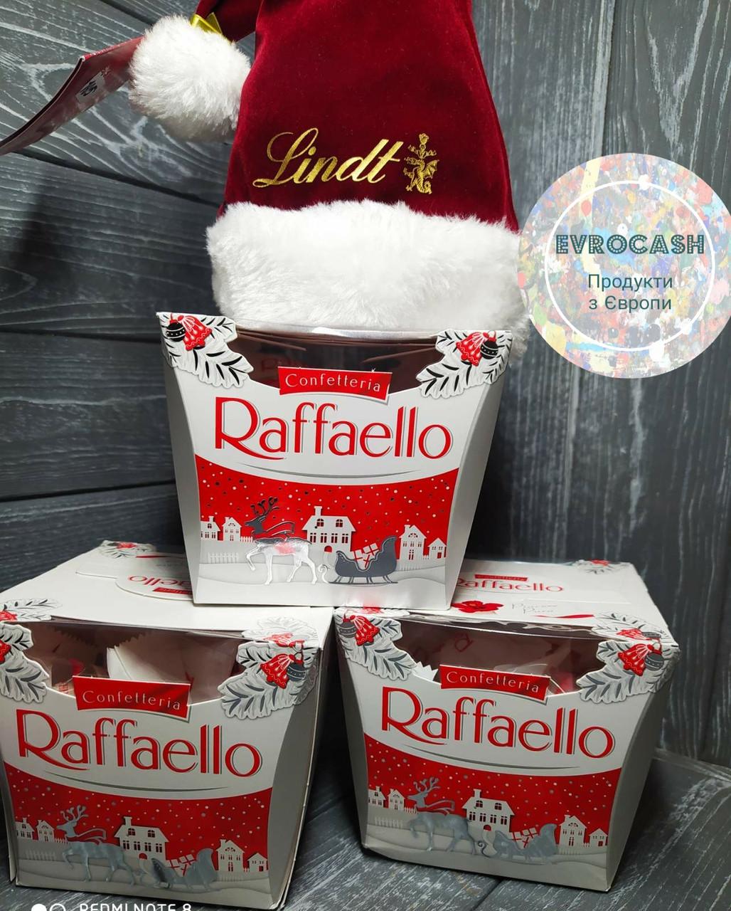 """Цукерки в коробці """"Raffaello"""", 150 г"""
