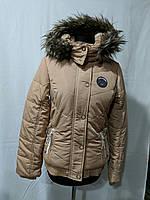 Куртка жіноча зимова тепла фірмова