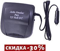 Автомобильный обогреватель PRC - Aeroterma Ventilator