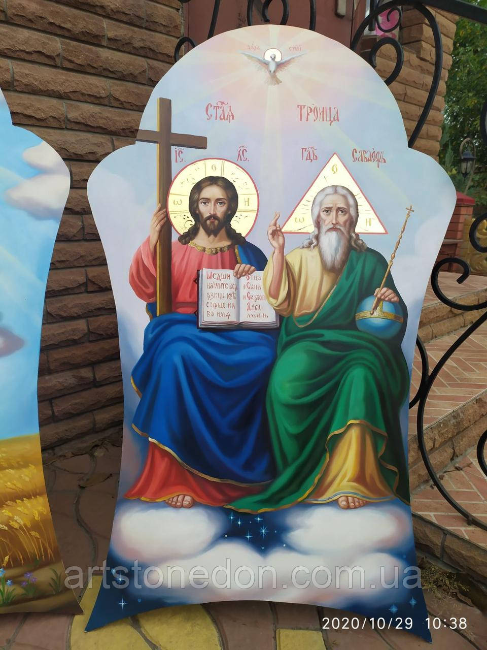 Икона храмовая писаная Святая Троица
