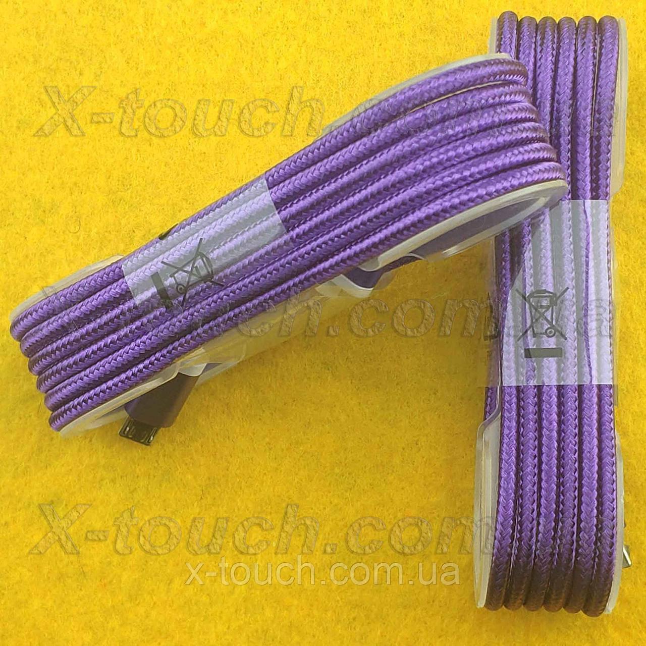 USB - Micro USB кабель в тканевой оболочке 1.5 м, Шнур micro usb 2.0 Bravis ( цвет фиолетовый)