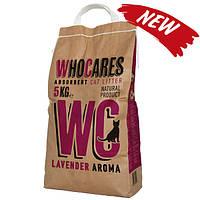 Наполнитель для кошек WhoCares Lavender, впитывающий, с запахом лаванды, 10 л 800437