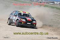 Автошкола безаварийного вождения в Днепропетровске