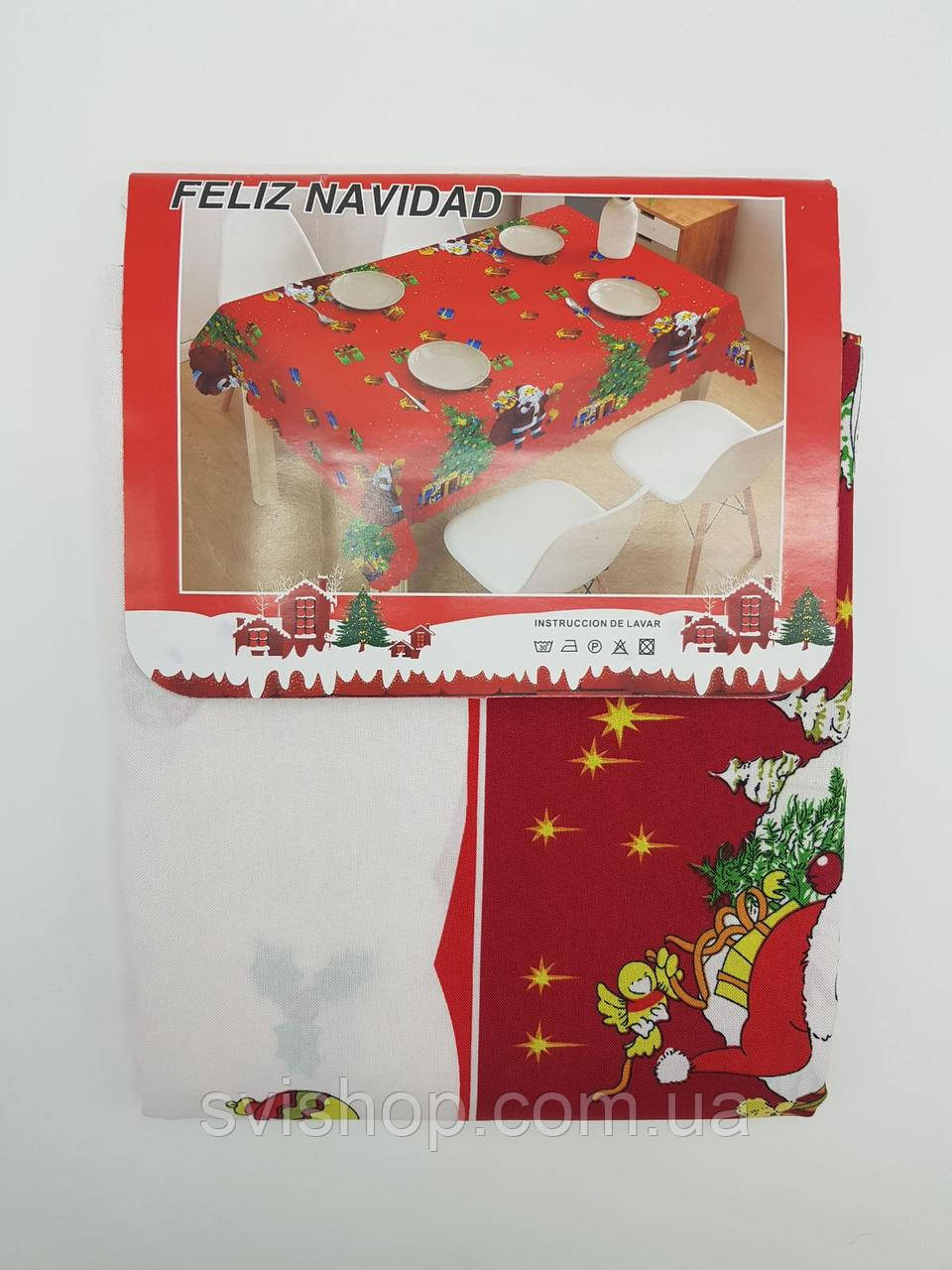 Скатертина новорічна тканинна 145 х 220см.