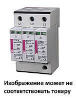 Обмежувач перенапруги ETITEC B T12 275/12,5 (1+1) 2p