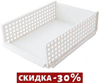 Органайзер офисный PRC - Multifunctional Office Organizer Box - 435 x 310 x 130 мм