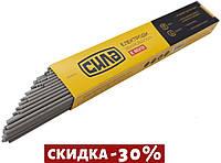 Электроды Сила - 3 мм x 2,5 кг E 60/13