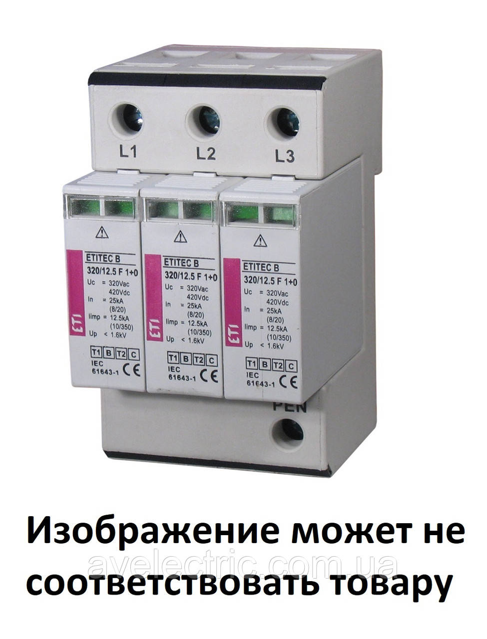 Ограничитель перенапряжения ETITEC VS T123 255/12,5 (3+0)