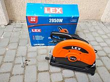 Труборез, монтажная пила по металлу LEX LXCM295, 2950Вт + диск для резки, фото 3