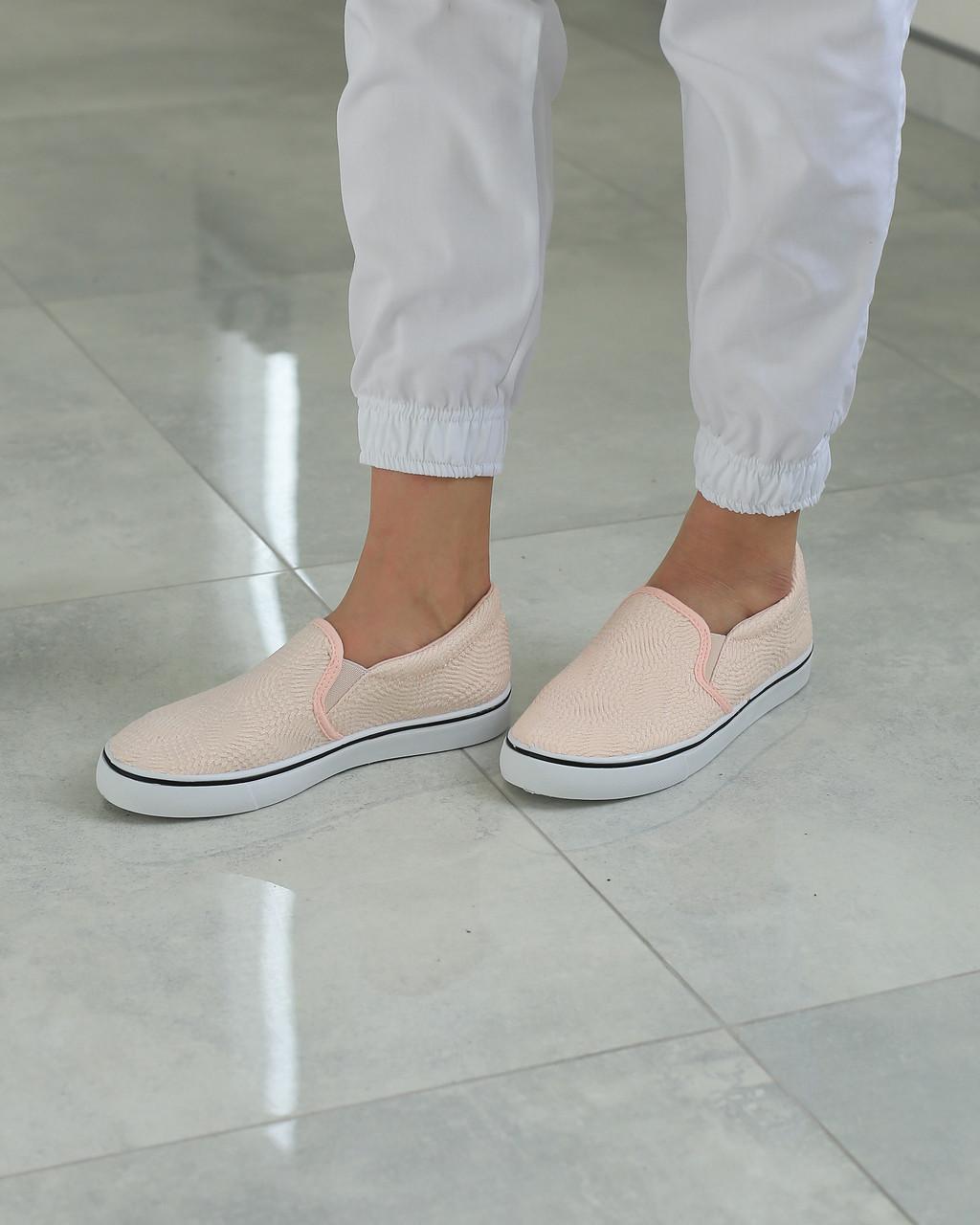 Обувь медицинская слипоны женские пудровые (блестки)