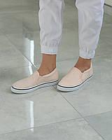 Обувь медицинская слипоны женские пудровые (блестки), фото 1