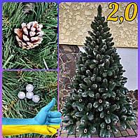 Пышная новогодняя искусственная елка 2 м с серебристыми шишками и жемчугом, искусственные ели и сосны с инеем