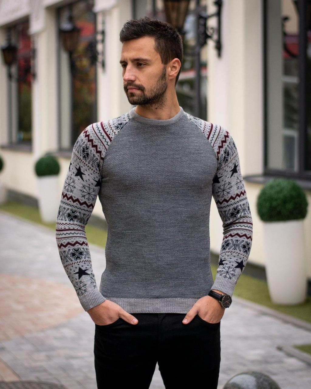 Мужской свитер Норвей серый