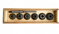 Набор зенковок КАМАЗ для ремонта седел клапанов