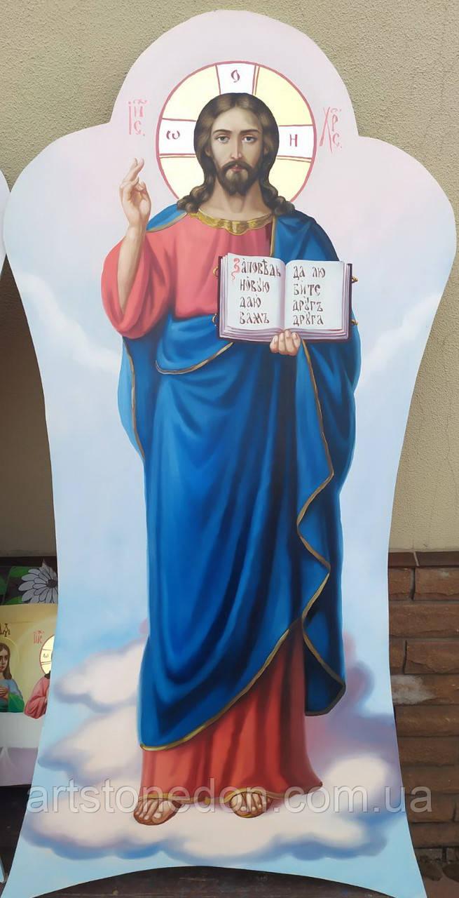 Икона Спасителя писаная  для иконостаса