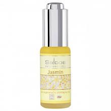Регенерирующее масло Saloos Жасмин