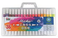 Набор скетч-маркеров 36 шт. для рисования двусторонних Aihao sketchmarker код: PM515-36