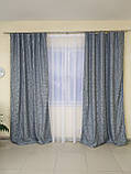Готовые шторы из ткани лён блекаут з рисунком Высота 2.7 м., фото 2