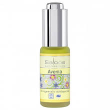 Регенерирующее масло Saloos Avenia