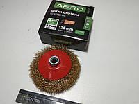 Щётка зачистная 125 мм APRO (830420) конус/латуневая проволока/для болгарки