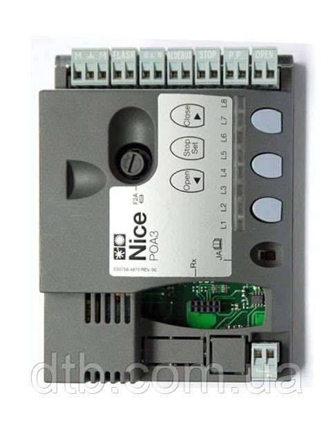 Плата управління HOPP Nice POA3 для орного приводу HO7124